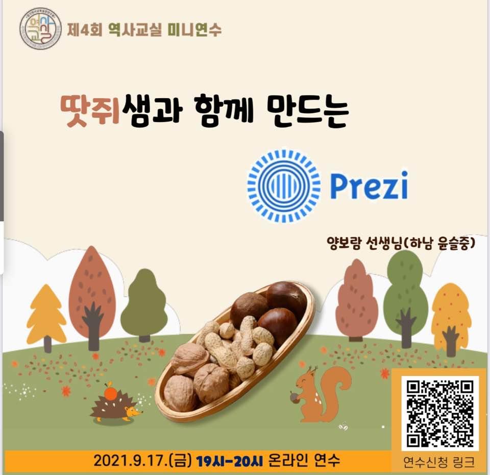 KakaoTalk_20210917_061953424.jpg
